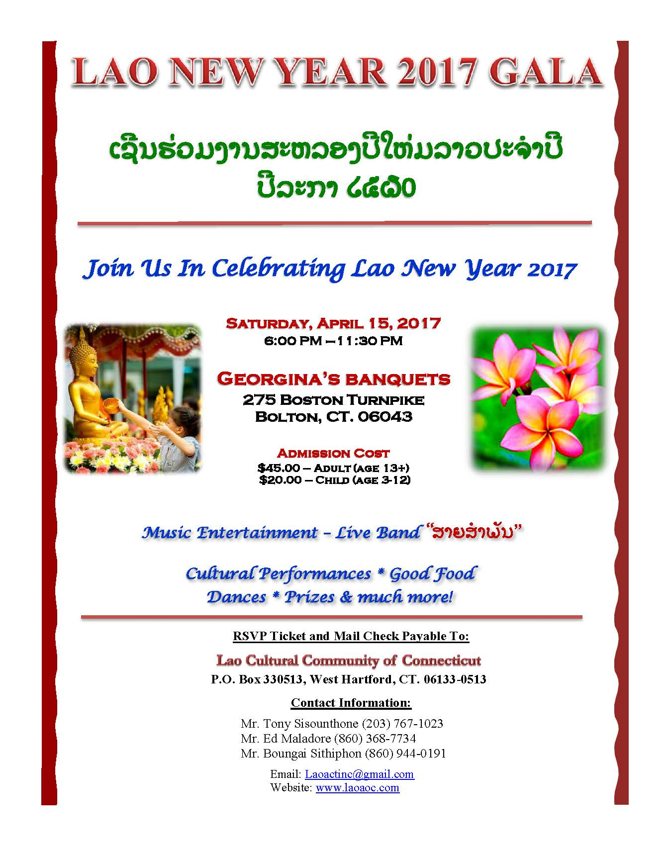 Lao Association of Connecticut CT, INC.